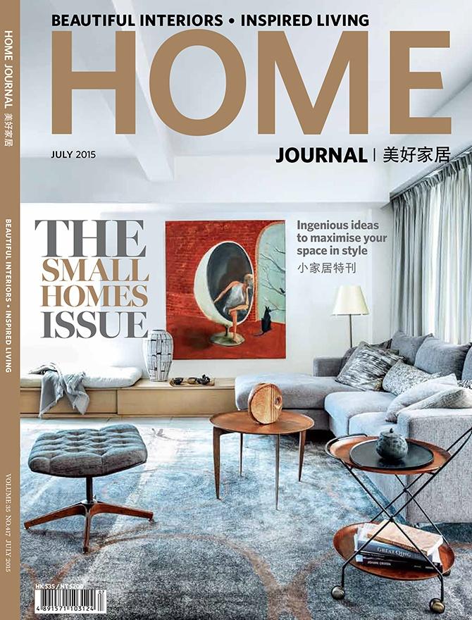 17-1_Hong_Kong_Home_Journal_July_2015_Cover.jpg