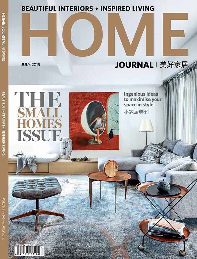17-1_Hong_Kong_Home_Journal_July_2015_Cover.jpg