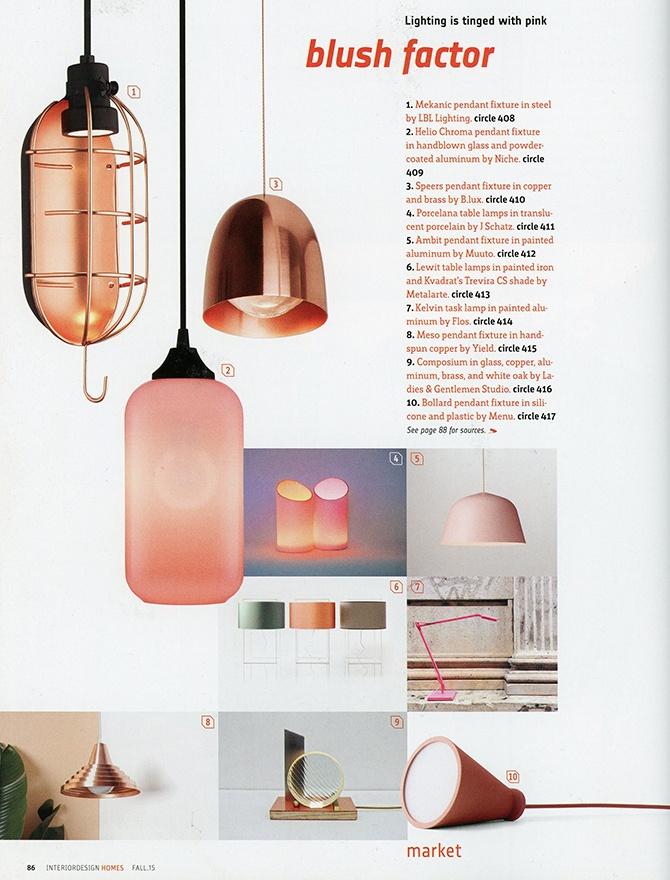 modern lighting inside Interior Design Homes magazine