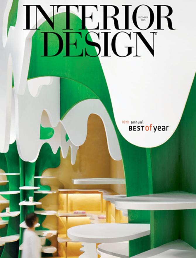 27-1_Interior_Design_BOY_issue_cover.jpg