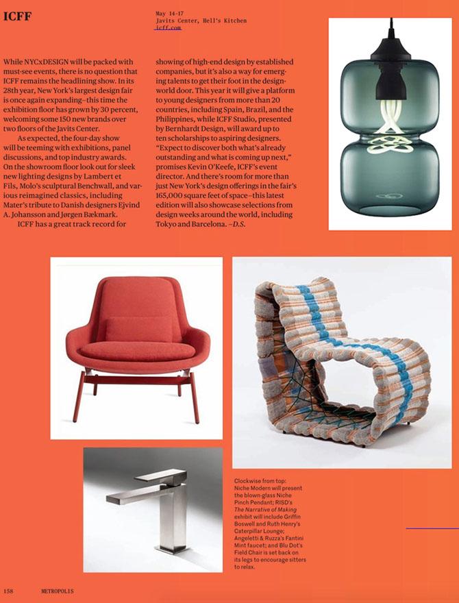 modern lighting inside Metropolis magazine